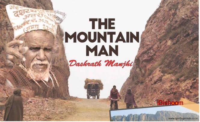 dashrath-manjhi-2.jpg