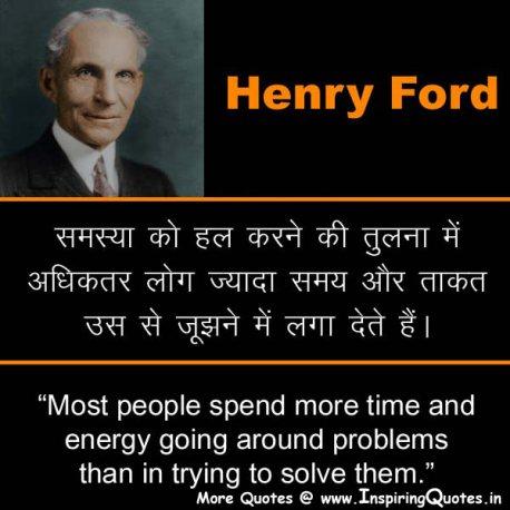 HenryFord